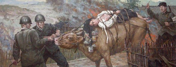 Корейская война в картинах корейских художников. WNQt7YMhpsU