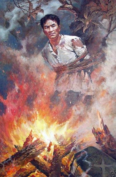 Корейская война в картинах корейских художников. XLMLSSVuohs