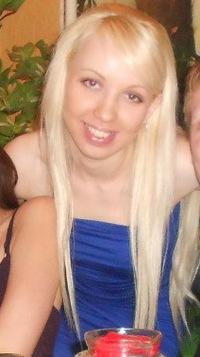 Катя Залудинова, 17 июня 1987, Екатеринбург, id149497584