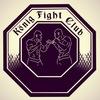 Koenig Fight Club
