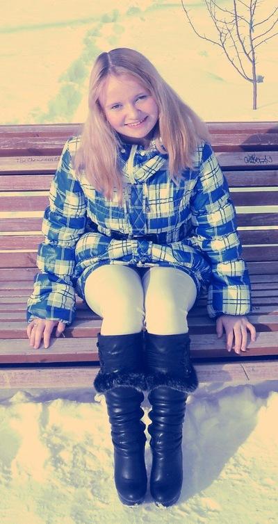 Марина Жерновая, 24 июля 1996, Екатеринбург, id90218922