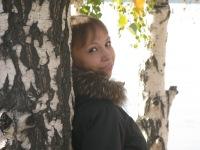 Елена Галузо (байбородина), 30 апреля 1983, Иркутск, id129895871