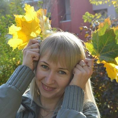 Юлия Башкирцева, 18 августа ,  Железногорск, id2494315
