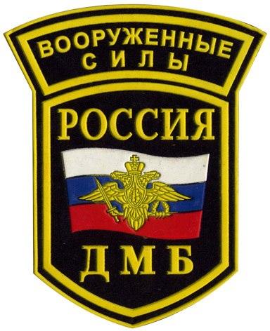 76 псковская дивизия вдв:
