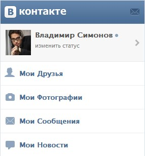 Дополнительные настройки ВКонтакте - Интернет