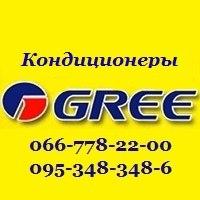 Академия Климата, 28 июля , Симферополь, id191654732
