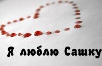 Светлана Федотова, 7 января , Моршанск, id101331143
