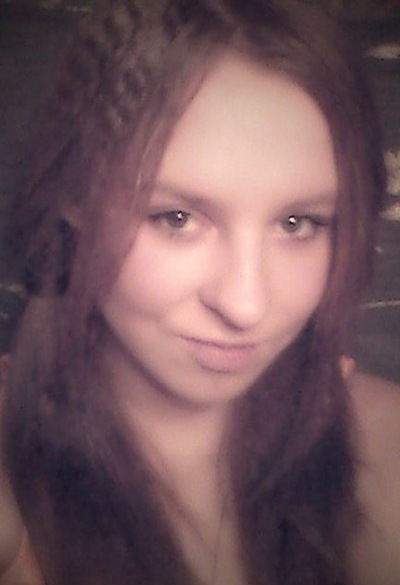 Ксения Данько, 18 мая 1994, Балашиха, id21385103