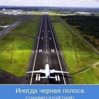 Талгат Абиев, 22 сентября 1990, Челябинск, id39464181