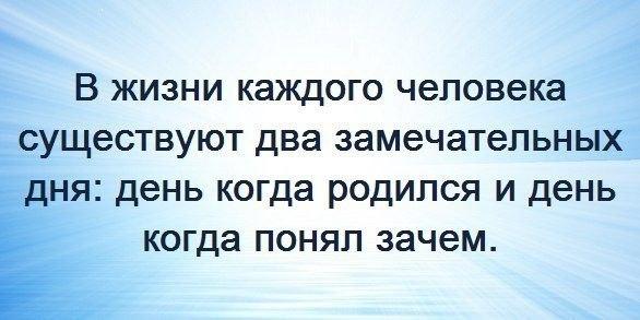 http://cs317321.vk.me/v317321101/eb5/RjDo4npLteU.jpg