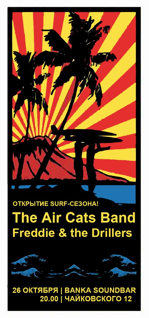 26.10 The Air Cats Band + Guests @ Banka