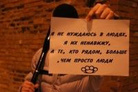 Серега Сенин, 26 октября 1994, Ртищево, id144875663