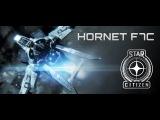Рекламный ролик Star Citizen в разрешении 4K