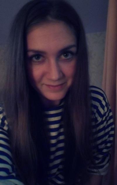 Татьяна Гладких, 5 апреля , Москва, id136065893