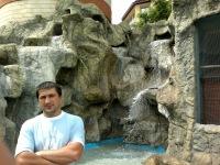 Арсик Раджабов, 23 ноября , Тула, id159746877