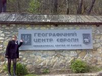 Танюша Вихристюк, 3 июля 1996, Киев, id171614884