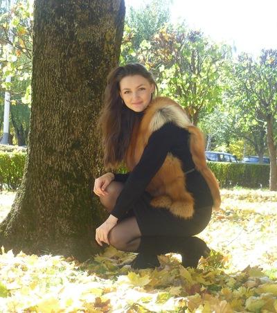 Елизавета Демченко, 23 марта 1995, Ставрополь, id40694046