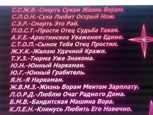 Online blatnoy zhizn vorovskoy
