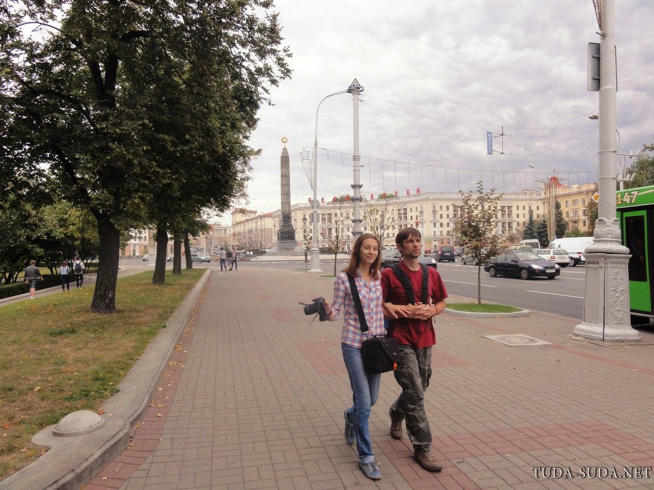 Омичи в Минске