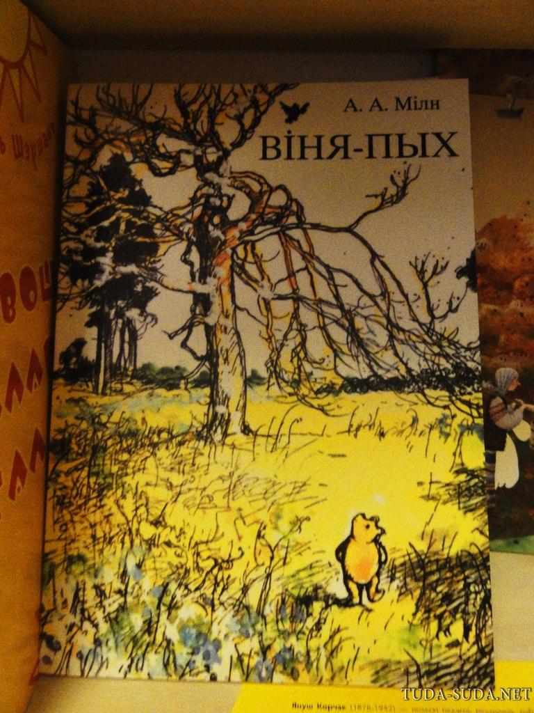 Интересные места Минск