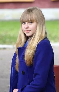 Мария Белоусова, 14 августа 1999, Ртищево, id151929128