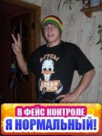 Василий Назарцев, 1 июля 1989, Рязань, id165728165