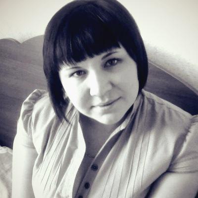 Марина Берняева, 4 июня 1991, Москва, id84914363