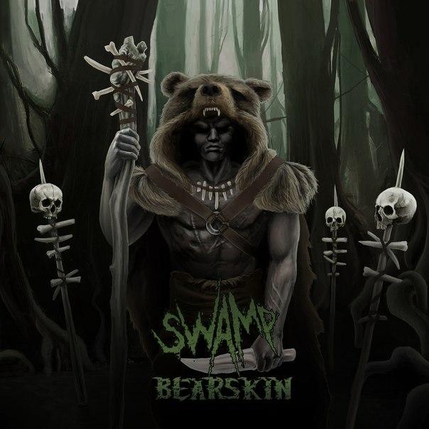 Дебютный альбом SWAMP - Bearskin (2013)