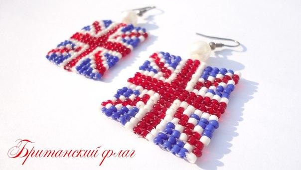 """Серёжки """"Британский флаг"""""""