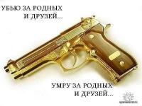 Вован Таймасов, 24 сентября 1997, Владимир, id173431198