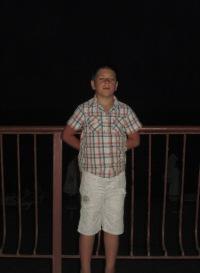 Назар Бобурчак, 13 июля , Львов, id173839110