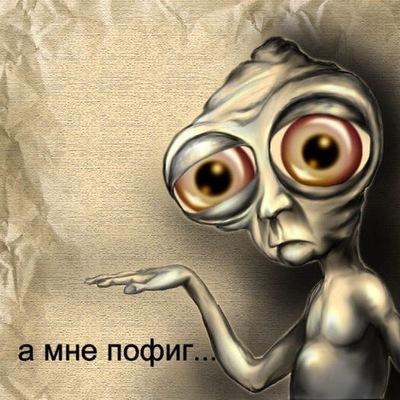 Павел Дорошенко, 11 ноября , Чернигов, id194919050