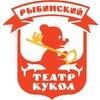 Rybinsky Teatr-Kukol