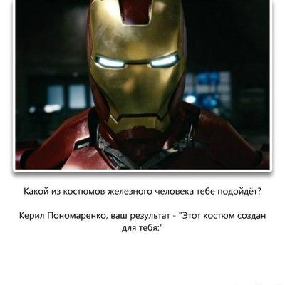 Керил Пономаренко, 29 октября 1979, Харьков, id222113579