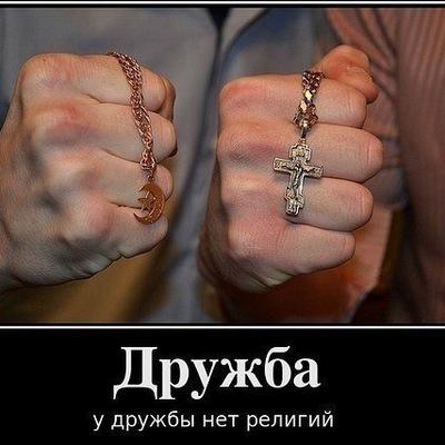 Равшан Мамаджанов, 23 декабря , Екатеринбург, id158055673
