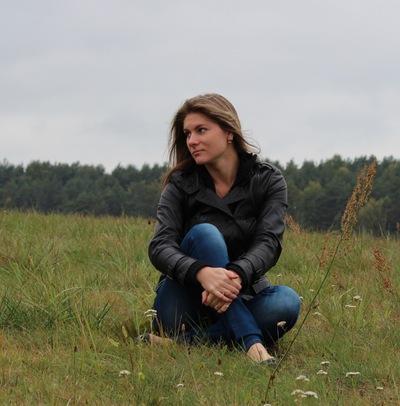 Елена Ярошенко, 4 февраля , Псков, id48913767