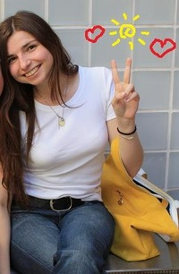 Мария Гудакова