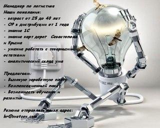 Севэлектрогруп севастополь сайт новые созданные сервера майнкрафт