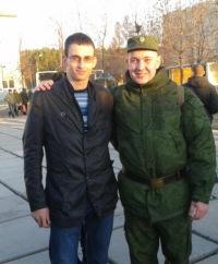 Денис Нечаев, 19 июля , Кемерово, id121208166