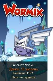 Никита Ахатов, Нефтекамск, id78369337