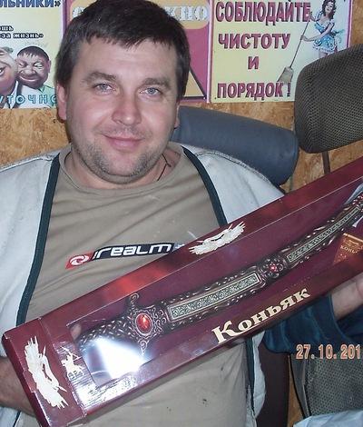 Гена Чёрный, 17 октября , Запорожье, id17898137