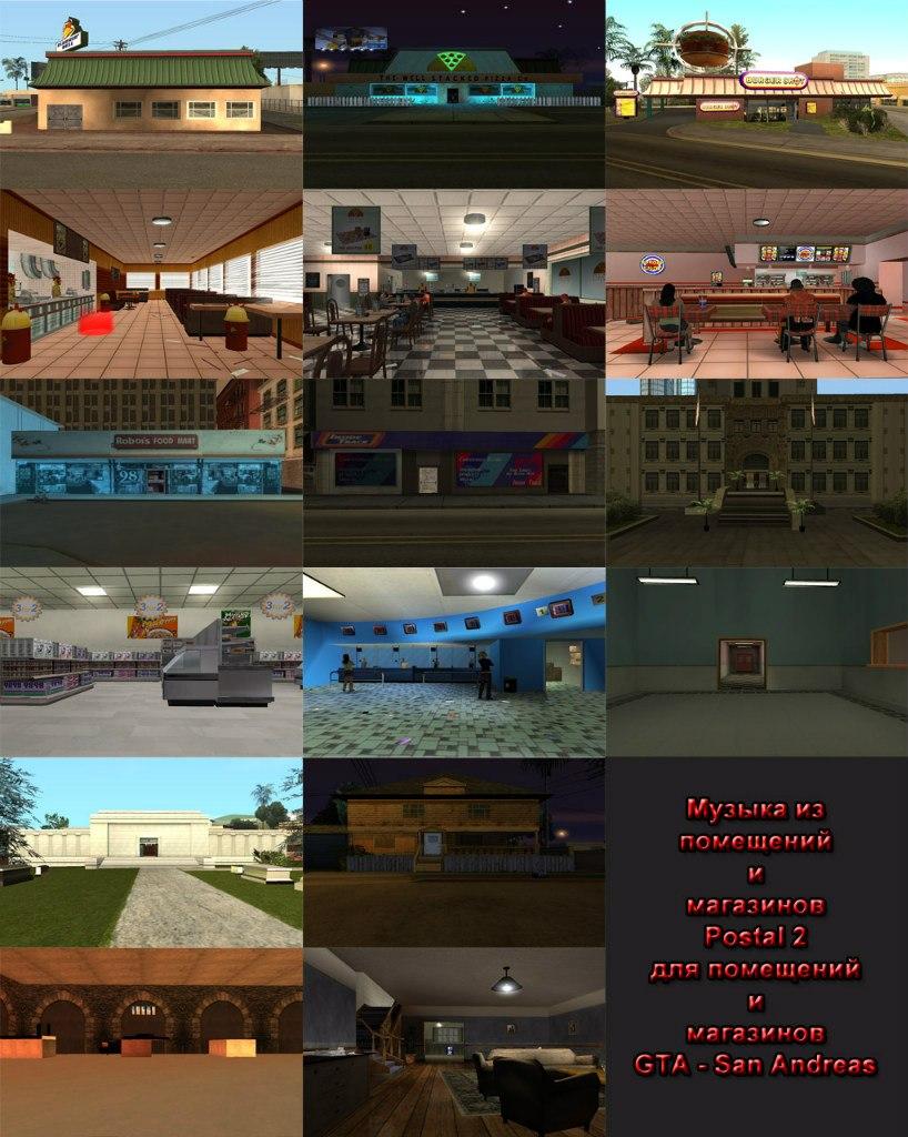 игры на андроид 2.2 бесплатно