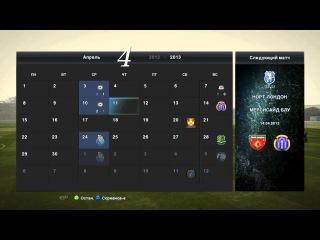 ����������� �������� � PESM 2013(Pro evolution soccer meneger) 3 �����-�����?:-(