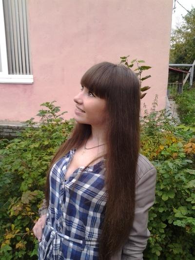 Екатерина Федотова, 16 марта 1993, Нижний Новгород, id26358496