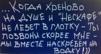 Оксана Сухова, 9 августа 1983, Кумертау, id166219391