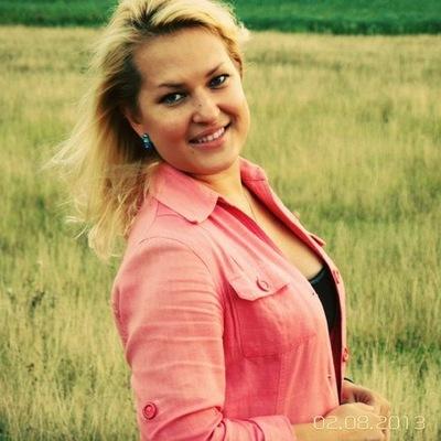 Наталья Ляшко, 3 февраля 1981, Уфа, id140535165