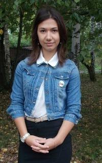 Светлана Борисова, 18 марта , Екатеринбург, id56307627
