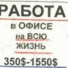 Работа - Буча,Ирпень,Гостомель