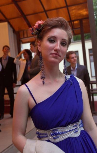 Элина Адиатуллина, 27 декабря 1995, Москва, id145575038