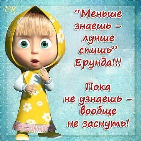 """Смотрите все серии мультсериала  """"Маша и Медведь """" на сайте мультфильмов. funmultik.ru."""